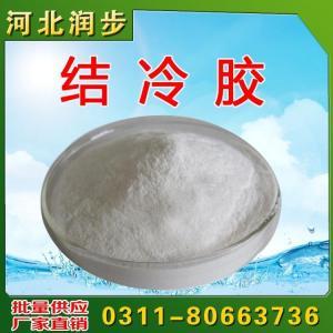 食用结冷胶价格  用法  用量
