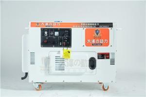 15kw静音柴油发电机厂家,TO18000ET