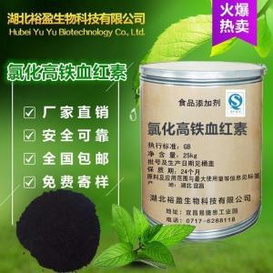 氯化高铁血红素作用与功效