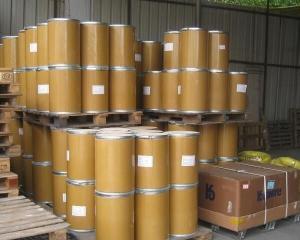 2-硝基-3-甲基苯甲酸廠家
