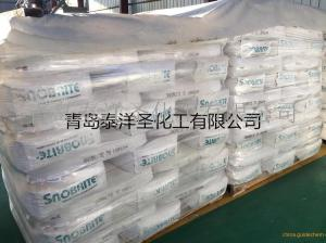 BASF巴斯夫陶土高岭土电线电缆电器填充剂胶辊 Satintone W产品图片