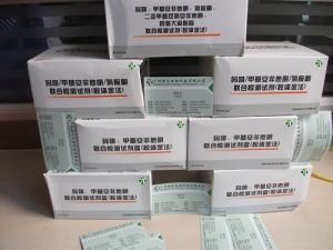胶体金法测毛发违禁品快速检测试剂盒