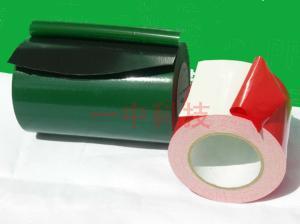 生产厂家供应PE挂钩泡沫双面胶带 吊钩胶带 持久强粘 可定做异型