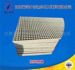 FRPP支撑格栅增强聚丙烯填料支撑板生产厂家 产品图片