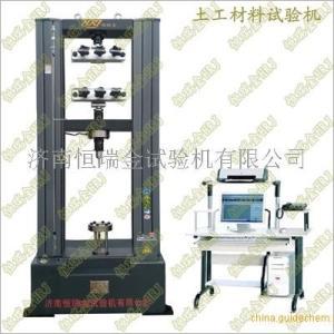 土工格栅拉力试验机产品图片