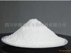 白色粉末1