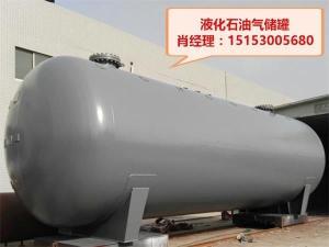 120立方液化气储罐厂家,120立方丙烷储罐厂家,120立方氯甲烷储罐厂家