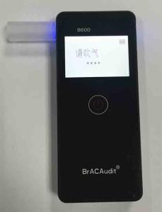小型酒精检测仪LB-8600型号个人防护用