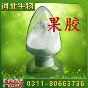 食用果胶价格  用法  用量  安德利