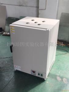高温精密、热风循环烘箱