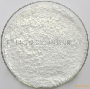 白色粉末0
