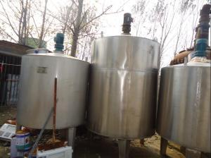镇江出售二手不锈钢立体卧式搅拌罐产品图片