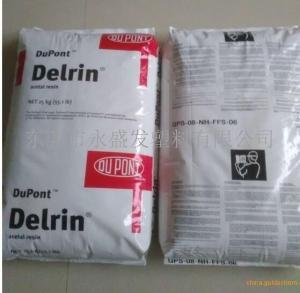 代理杜邦POM 100P,美国杜邦100P产品图片