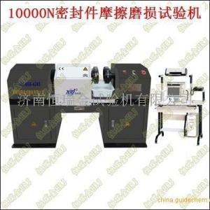 浮动油封试验机产品图片