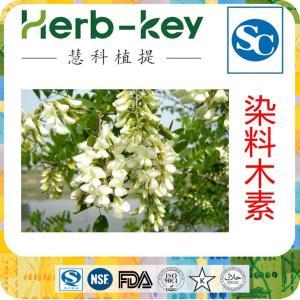 染料木素98% 植物黄酮产品图片