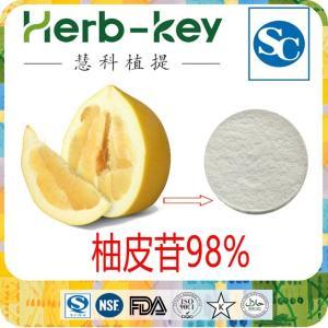 柚皮甙 98%  高品质黄酮产品图片