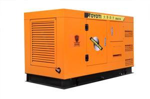 大型250kw柴油发电机