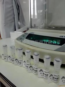 白及联菲B127211-03-4药典成分现货