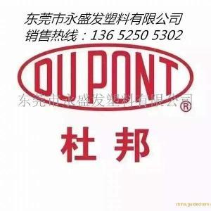 美国杜邦R-902+金红石型钛白粉产品图片