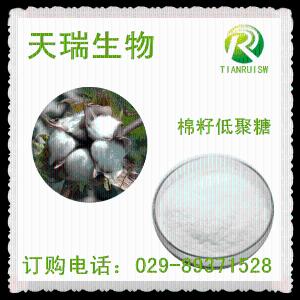 棉籽低聚糖 产品图片