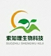 山东索知理生物科技有限公司公司logo