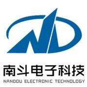 西安南斗电子科技有限公司公司logo