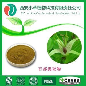 百部提取物 绿色农药原料