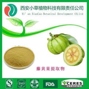 藤黄果提取物 60%羟基柠檬酸