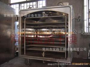 宝路厂家直销 FZG型方形真空干燥箱 真空烘干机 真空干燥机产品图片
