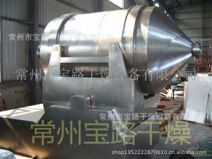 二维运动混合机 EYH-1000型混合机产品图片