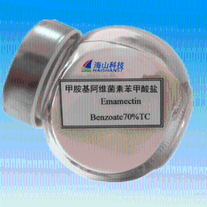 甲维盐 70%TC;甲胺基阿维菌素苯甲酸盐;155569-91-8(137512-74-4)产品图片