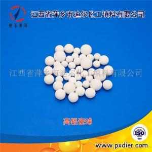 填料之乡惰性瓷球惰性氧化铝瓷球大量现货