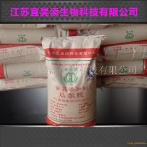 江苏总代理 食品级 瓜尔胶 高含量