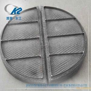 凯莱金属丝网除沫器 不锈钢304抽屉式 pp捕沫器 除雾器