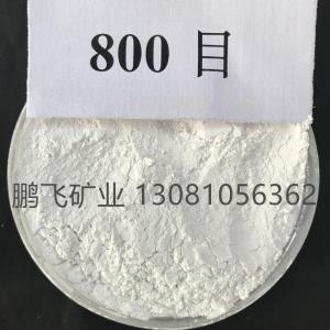 河北供应石英砂 200 325 400目超白石英粉产品图片