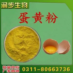 蛋黄粉用途用量