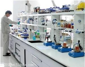 复硝酚钠67233-85-6植物生长调节剂价格产品图片
