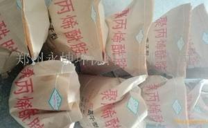 重庆聚丙烯酰胺生产厂家