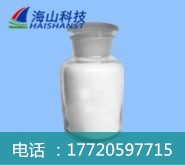 3,3'-二氨基二苯砜;599-61-1 产品图片