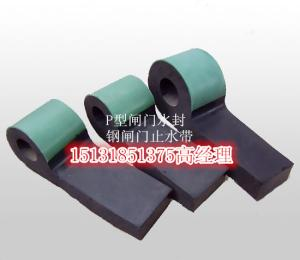 P40型橡胶止水带产品图片