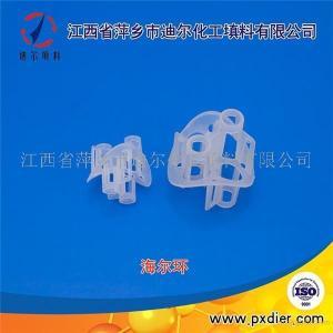 洗涤塔海尔环填料塑料海尔环全新聚丙烯海尔环填料 产品图片