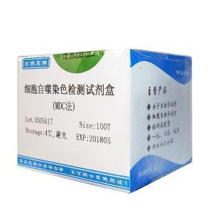 BTN111105型MTT检测试剂盒优惠价产品图片