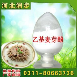 乙基麦芽酚作用与功效