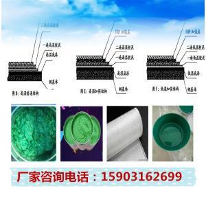 资阳富晨玻璃鳞片防腐 乙烯基玻璃鳞片防腐涂料 产品图片