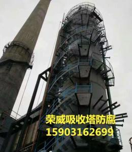 电厂防腐专用玻璃鳞片胶泥 树脂玻璃鳞片胶泥多少钱一吨 产品图片
