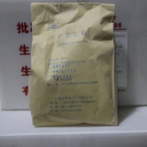 供应 药用级炉甘石  原料药CP2015标准 药用级炉甘石产品图片