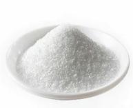 氨基乙酸作用与功效