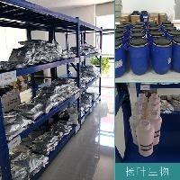 优质磷酸奥司他韦原料药广州贝尔卡生产厂家品优价廉现货供应 产品图片
