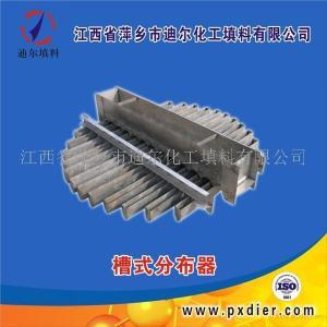 金属液体分布器不锈钢液体分布器优质供应商 产品图片