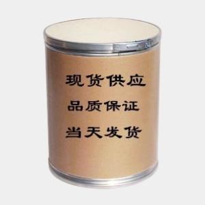 杀螟丹22042-59-7产品图片